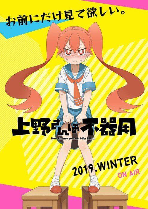 Visual Anime