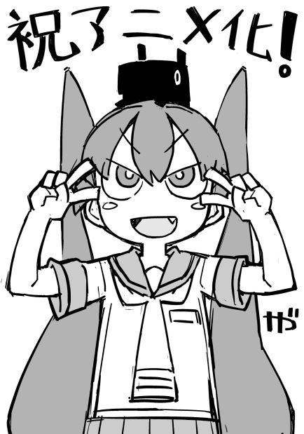 Sketsa Pengumuman Anime