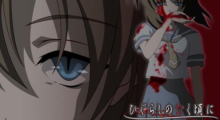 Anime Higurashi no Naku Koro ni