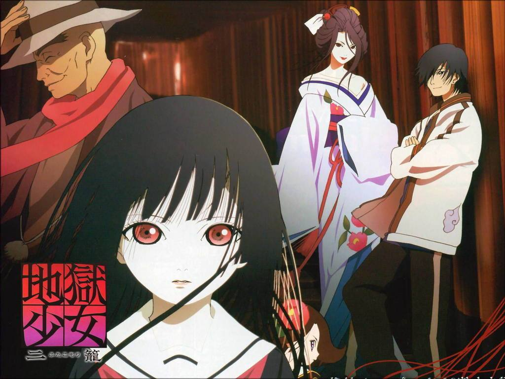 Anime Jigoku Shoujo