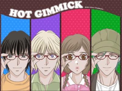 Hot Gimmick