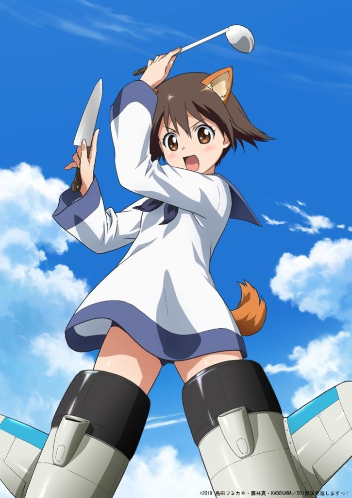 Strike Witches 501 Butai Hasshinshimasu! Key Visual